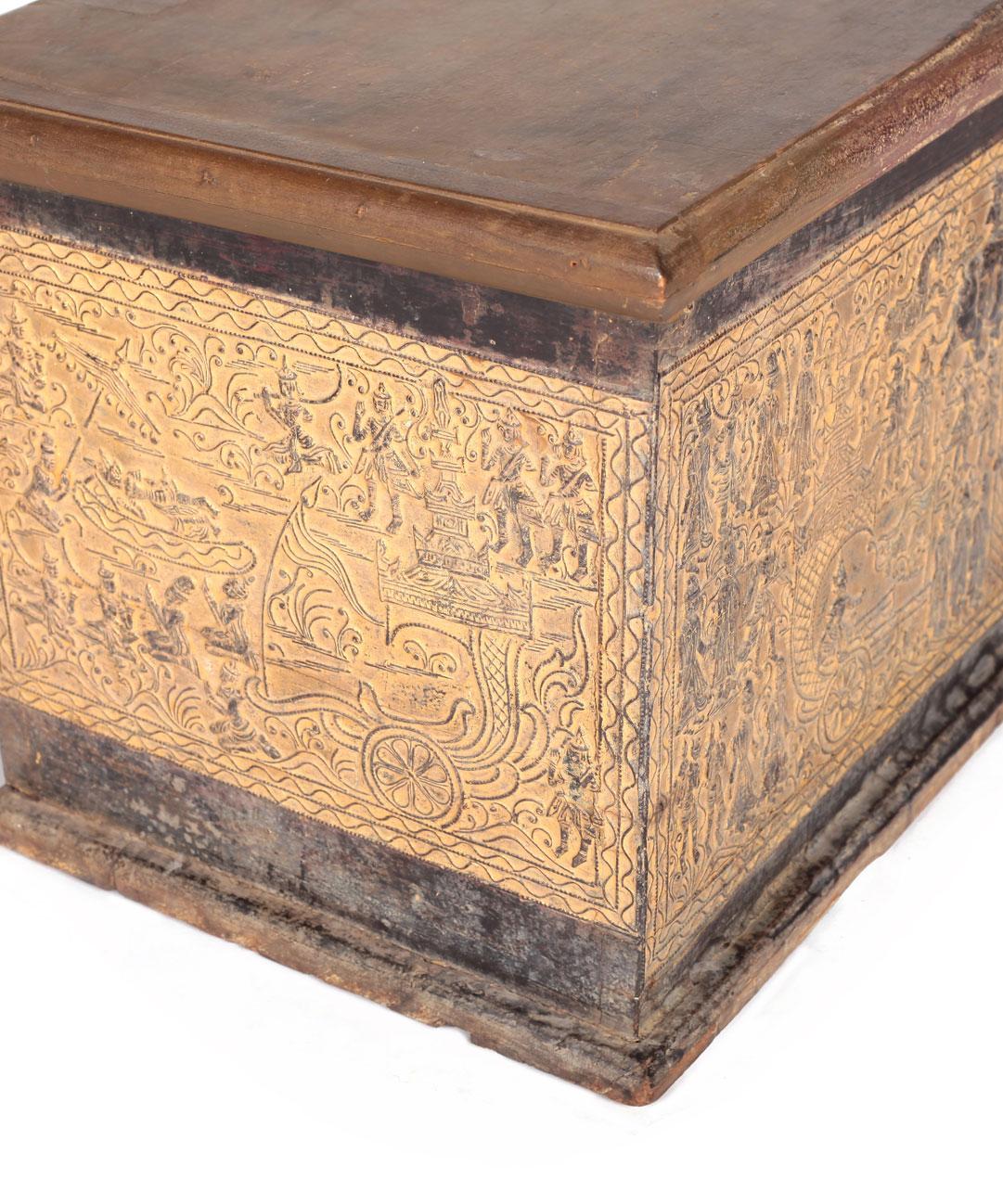 Antique Burmese Chest