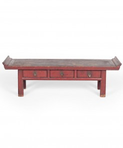 Chinese Altar Table