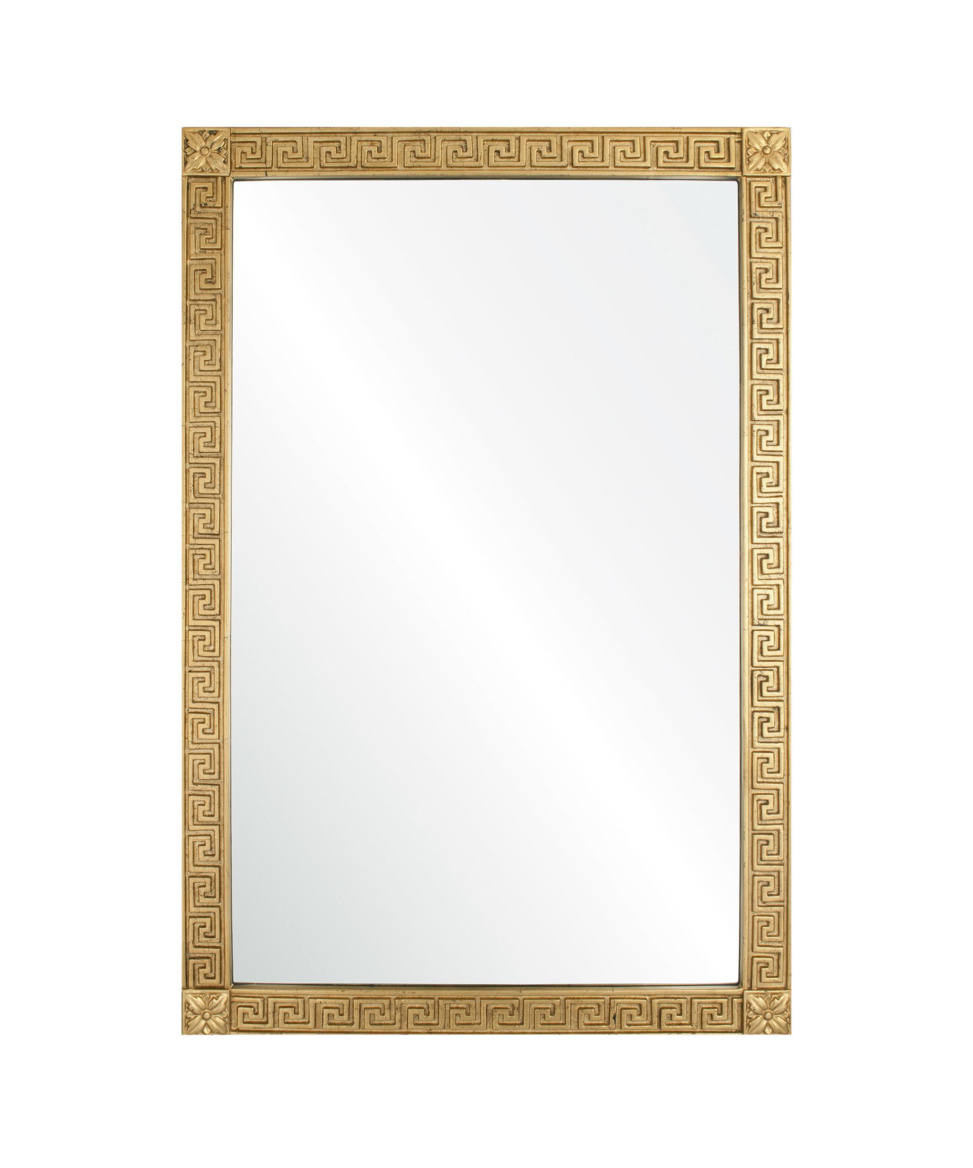 Justin Mirror