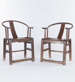 Chinese Horseshoe Chairs, Set of Two