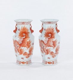 Chinese Porcelain Vases, Set of Two
