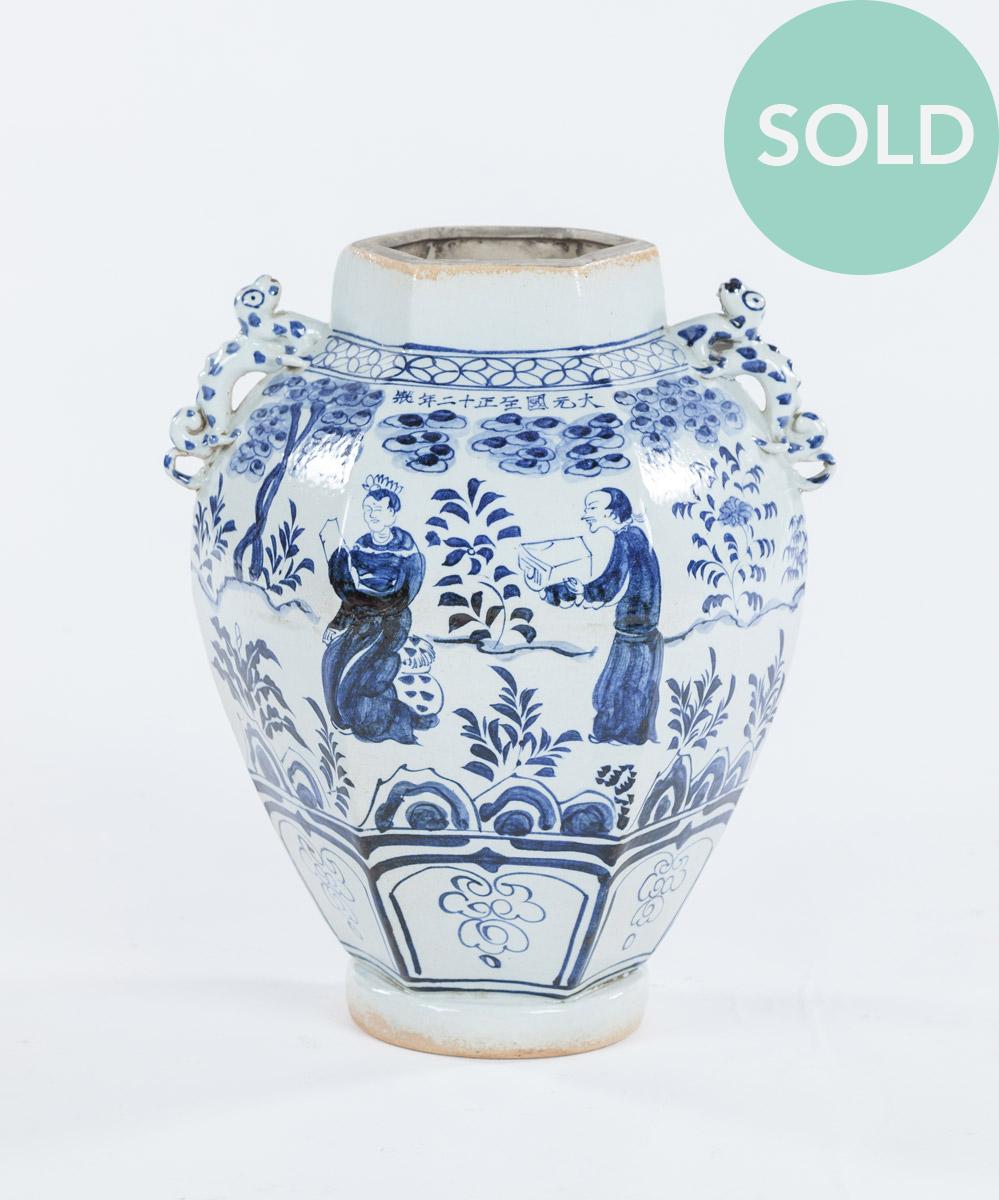 37110_Antique_Chinese_Vase_1