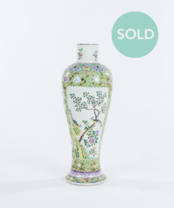 37127_Chinese_Famille_Rose_Vase_1